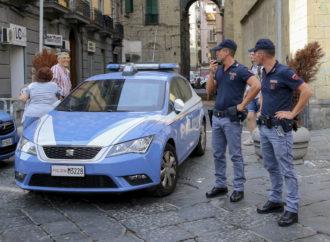 Potenziata vigilanza in 91 scuole di Napoli