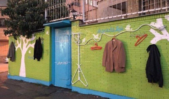 muro-solidarieta-bari-690x406 A Bologna i muri della gentilezza